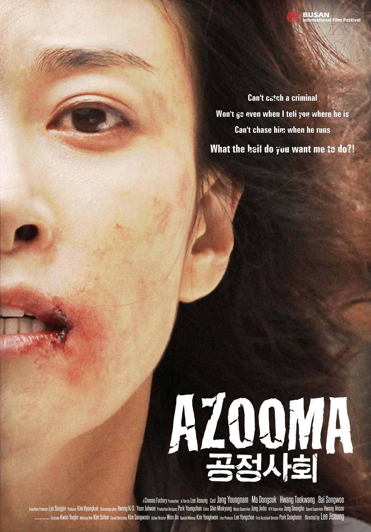 فيلم الدرااما الممتع azooma