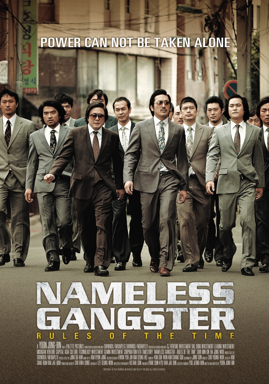 Nameless Gangster : Rules of the Time (2012)