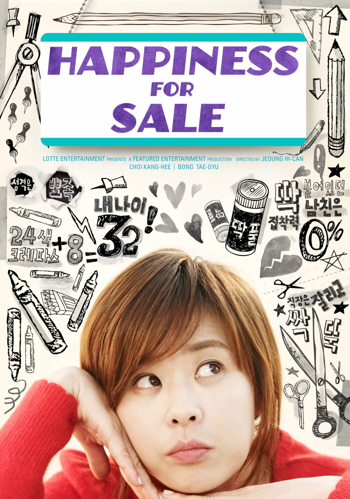 Happiness for sale vostfr
