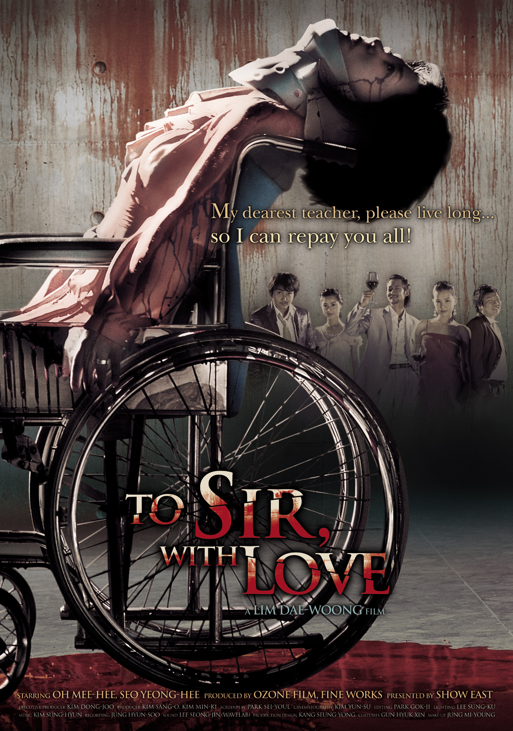to sir with love movie essay