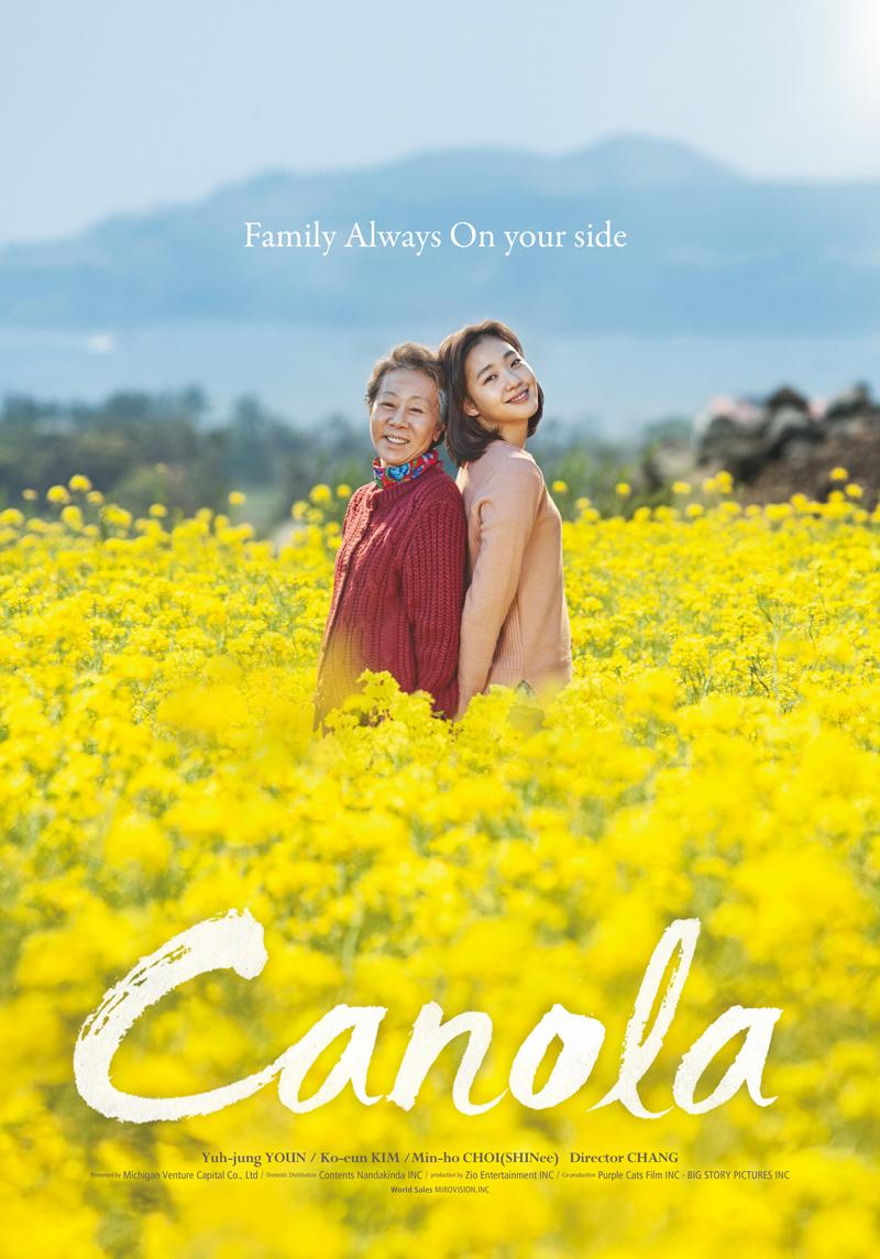Canola (2016)