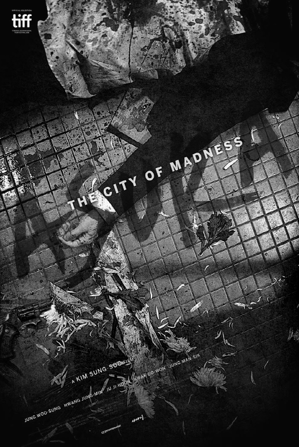 asura city of madness english subtitles