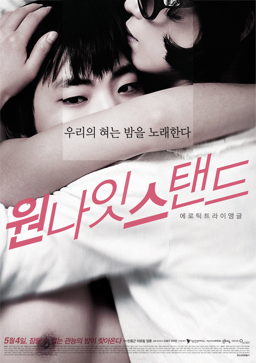 One Night Stand (2010)  Mov_D8F3JJ_20110324142907_1