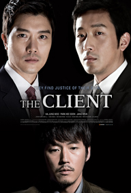 The Client - 2011 - Film On