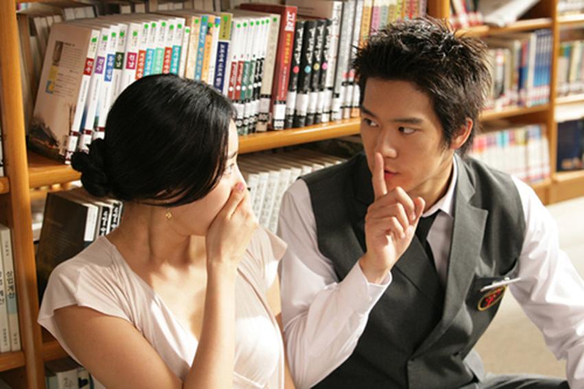 Hot For Teacher (2006)